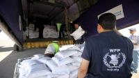 أهالي صنعاء يخشون الجوع بعد تعليق مساعدات الأمم المتحدة