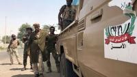 اليمن: نشطاء يدشنون حملة تطالب بطرد قوات الإمارات