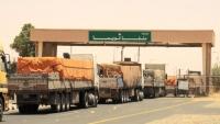السعودية تفرض إجراءات مشددة على اليمنيين في منفذ الوديعة