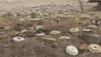 الجيش الوطني يعلن اتلاف خمسة آلاف لغم وعبوة في حجة