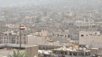 """صنعاء.. الحوثيون يتظاهرون تنديداً بـ""""مؤتمر المنامة"""""""