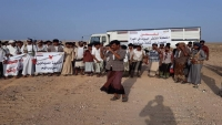أبناء نشطون ينظمون وقفة احتجاجية ضد التواجد السعودي في المهرة