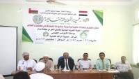 سلطنة عمان تقدم شحنة مساعدات وأجهزة طبية لمحافظة المهرة