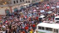 هيئة سيادة عن تظاهرة سقطرى: اليمنيون يرفضون مصادرة القرار السيادي اليمني