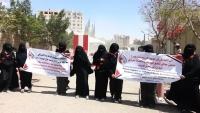 """ماذا بقي لنا؟ تقرير لـ""""سام"""" عن المعتقلات في سجون الحوثيين"""