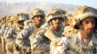 مصدر حكومي: قوات سعودية حلت مكان قوات الإمارات في مأرب