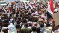 لجنة اعتصام المهرة تدعو أبناء المحافظة للإحتشاد اليوم للمطالبة برحيل القوات السعودية