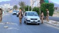 تعزيزات عسكرية سعودية وأخرى موالية للإمارات شرقي اليمن