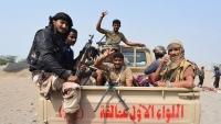 بعد 5 سنوات.. هل أصبح اليمن فيتنام السعودية؟