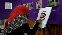 معرض للفنون التشكيلية في تعز يجسد واقع المرأة خلال الحرب