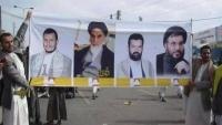 الحوثيون يجمعون 132 ألف دولار لحزب الله اللبناني