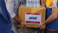 محافظ شبوة يبحث مع آفاد التركية أوجه الإغاثة