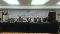 لجنة خبراء دوليين لدراسة ملف الدان الحضرمي لتقديمه لـليونيسكو