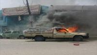 اشتباكات مسلحة بتعز ومقتل أحد المطلوبين أمنيا