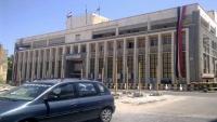 البنك المركزي بالمهرة يغلق حساباً بنكياً مخالفاً للقانون