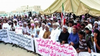 لجنة إعتصام المهرة تجدد تمسكها برحيل القوات السعودية