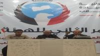 """""""سيادة"""" تدعو الأمم المتحدة إلى عدم التعامل مع الحوثيين كطرف سياسي"""