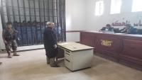 واشنطن تحث الحوثيين بالتراجع عن تنفيذ أحكام الإعدام بحق 30 مختطفا