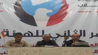 رئيس هيئة سيادة: التحالف ينتهك السيادة والأمم المتحدة تغض الطرف عن هذا العبث