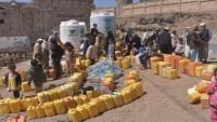 أزمة المياه في إب.. سياسة تعطيش واتهامات للحوثيين بالتلاعب (تقرير خاص)