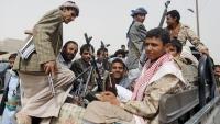 جماعة الحوثي تعدم طفلا في تعز