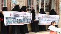 """""""أمهات المختطفين"""" في تعز تطالب بإنقاذ حياة 30 مختطفا مهددين بالإعدام"""