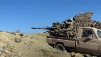 الجيش يحبط محاولة تقدم للحوثيين في الضالع
