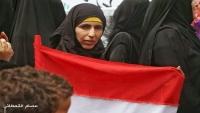 """وفاة الناشطة الحقوقية """"عائدة العبسي"""" نتيجة إهمال طبي"""