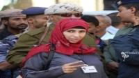 """وفاة الناشطة """"عائدة العبسي"""" نتيجة خطأ طبي يثير سخط اليمنيين"""