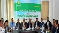 بنك سبأ الإسلامي يعقد ملتقاه السنوي 2019 بمحافظة إب