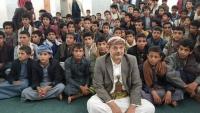 اتهامات للأمم المتحدة بتمويل مراكز الحوثي الطائفية