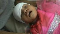 إصابة خمسة أطفال في قصف حوثي استهدف حيا سكنيا بتعز