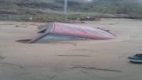 وفاة شخصين جراء تدفق السيول في شبوة