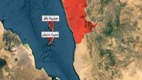 خفر السواحل اليمني يتسلم جزيرة خضعت لسيطرة الإمارات