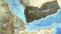 الإمارات تنسحب من جزيرة زقر اليمنية