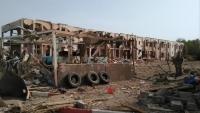 بعد أربعة أعوام من مجزرة المخا.. يمنيون يستعدون لمقاضاة التحالف