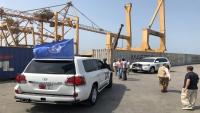 الأمم المتحدة: نعمل مع الحوثيين لإنعاش وتأهيل ميناء الحديدة