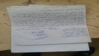إحالة مدير إدارة الإعلام بتعز للتحقيق إثر احتجاج موظفي الإدارة