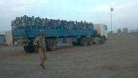 """""""سيادة"""" تحذر التحالف من توظيف التهجير في عدن لفرض الانفصال"""