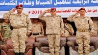 وزير الدفاع: المؤسسة العسكرية ستفشل كل المخططات الرامية للعبث بأمن واستقرار اليمن