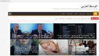 منصة أمنية تكشف عن مواقع إعلامية مزيفة تديرها إسرائيل وجماعة الحوثي (ترجمة خاصة)