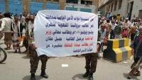 وقفة احتجاجية لأفراد القوات الخاصة بتعز للمطالبة بصرف رواتبهم