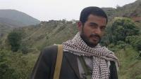 التحالف يتبنى اغتيال شقيق زعيم الحوثيين في صنعاء