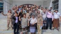 """مليشيات """"الانتقالي"""" تمنع مسؤولين في الحكومة الشرعية من دخول قصر معاشيق"""