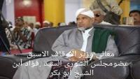 شخصيات حضرمية تطالب بحق حضرموت في تقرير مصيرها