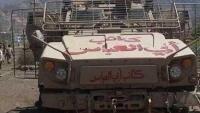 كتائب أبو العباس تهاجم مبنى إدارة شرطة الشمايتين بتعز