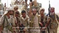 قوات الجيش الوطني تواصل تقدمها شمال صعدة