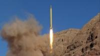 جماعة الحوثي تقول إنها أطلقت صاروخا باليستيا على عرض عسكري بمأرب