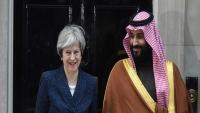 محققون أمميون يعثرون على شظايا قنبلة بريطانية الصنع في صنعاء