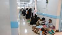 الأمم المتحدة: 773 وفاة بالكوليرا في اليمن منذ بداية 2019